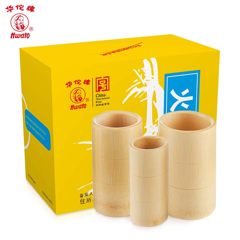 Ancient Chinese Cupping: Hwato Traditional Chinese Fire Cupping Massage Therapy Set
