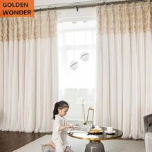 New Korean Beautiful Curtains Lace Finished Product Living Room Bedroom Pure Color Curtain