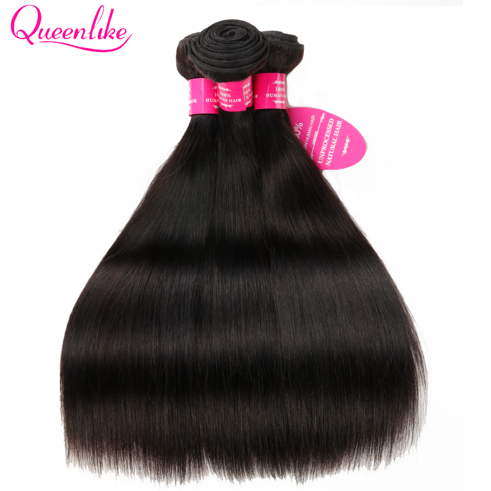 Queen like Hair Products 3 Pieces / lot Brazil Hair Straight 100% - Rambut manusia (untuk hitam)