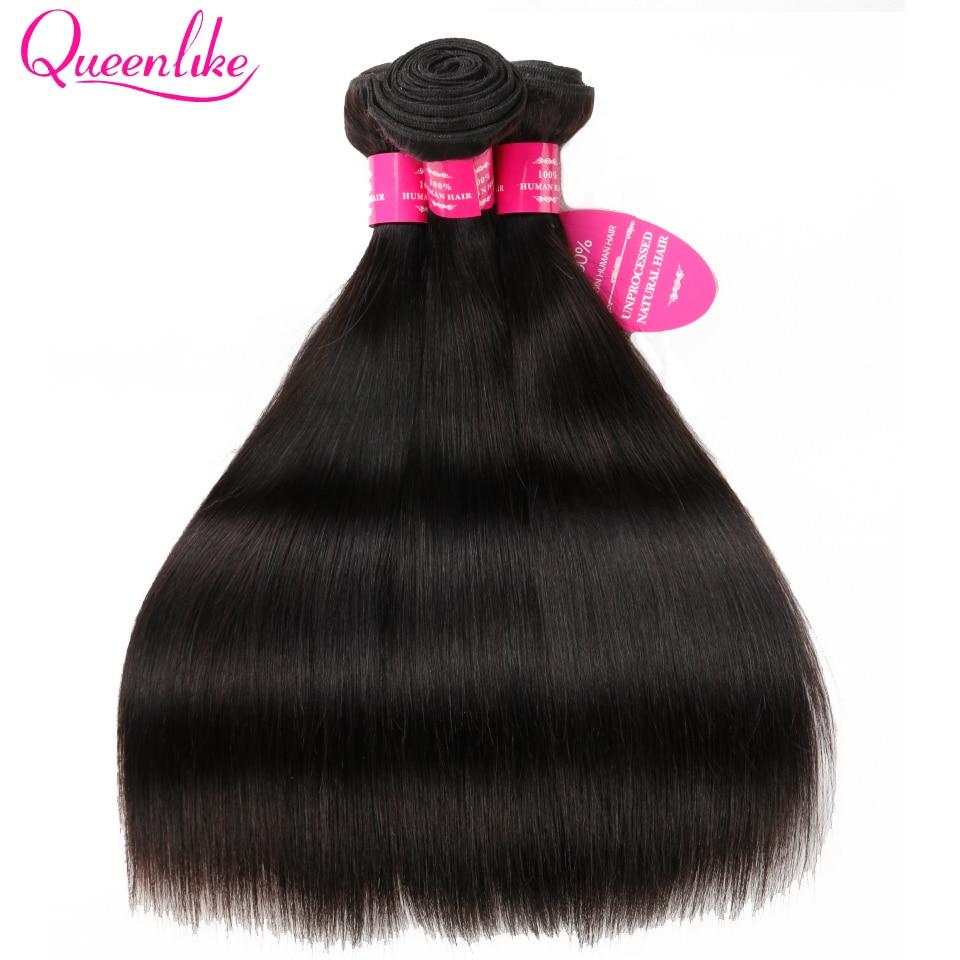 Queen like Hair Products 3 gabali / partijas Brazīlijas taisni mati - Cilvēka mati (melnā krāsā)