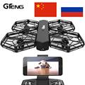 Gteng DIY Drone Quadcopter RC Helicopter Quadrocopter Remote Control Toys Dron Aircraft FPV With Camera Quad Copter Droni