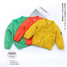 Childrens' jacket 2018 Spring Fashion Boys Coat Flight Jacket Girls Tops Windbreaker Cartoon Printing Coat baby Baseball Outwear
