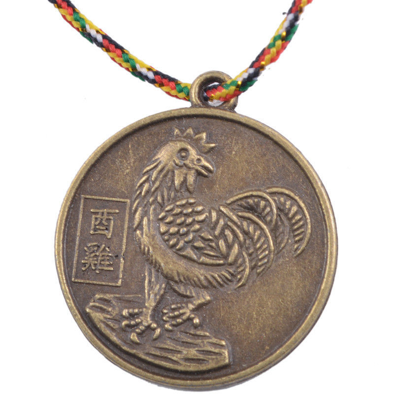 Rooster Chinese Zodiac Charm Pendant Coin Lucky Feng Shui