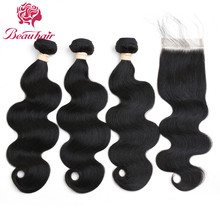 Natural Color Brazilian Human Hair Weave Body Wave Three Bundles With 4*4 Closure Non Remy Hair No Tangle Free Shipping