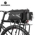 ROCKBROS велосипед для путешествий сумка Масштабируемая сумка для хранения горный MTB велосипед двухсторонняя задняя стойка хвост седельная ко...