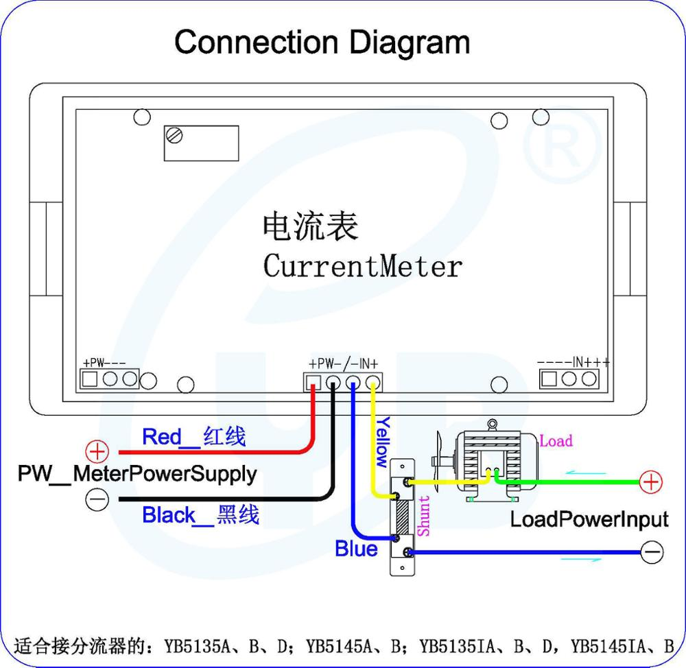 Mey 135 Wiring Diagram Ammeter Shunt Symbol Digital Voltmeter Circuit Yb5135di Isolation Meter Lcd Dc Current 200ua 200ma 2a On