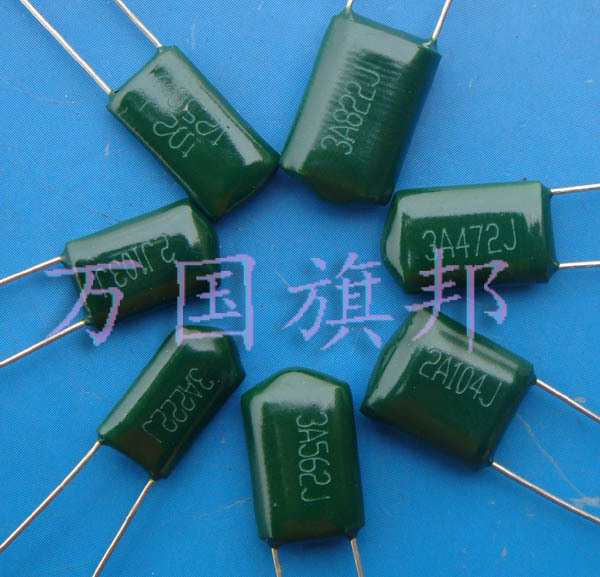 Delivery.CL11 free electronic components package 15 in 150, a total of 10 kinds of commonly used polyester capacitor