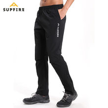 Supfire Men Sports Running Pants Gym Training Legging Jogging Trousers Sweatpants Hiking Sportswear C024