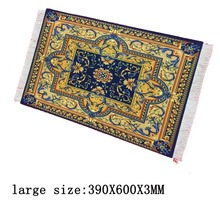 Mairuige Persian Carpet  Gaming Large Mouse Pad High Quality Notebook with Tassel Keyboard Can Be Used for Table Pet Mat
