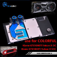 BYKSKI NIVDIA COLORFUL IGame GTX 1080 Ti Vulcan X OC Full Cover Graphics Card Water Cooling