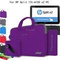 Новый Ноутбук Сумка 13.3 Ноутбук Рукав 4in1 Мягкий Чехол для HP Поток 13/Павильон 13 13.3 ''Ноутбук Обложка Компьютер Мешок