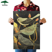 DLKKLB Nightingale bonito pájaro Vintage cartel Retro decorativo pintura papel Kraft para pared de salón etiqueta 51.5X36cm(China)