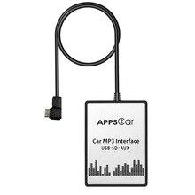 Стерео USB SD AUX Интерфейс MP3 Музыка адаптер для Suzuki Swift VI Jimny grand vitara SX4, clarion vxz 768r, Subaru