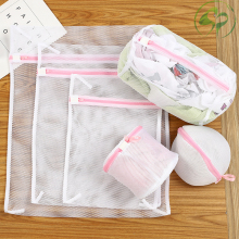 Washing Bag Home Use Mesh Clothing Underwear Organizer Useful Net Bra Wash zipper Laundry