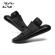 ZOQI новые модные летние пляжные дышащие мужские сандалии из натуральной кожи мужская повседневная обувь