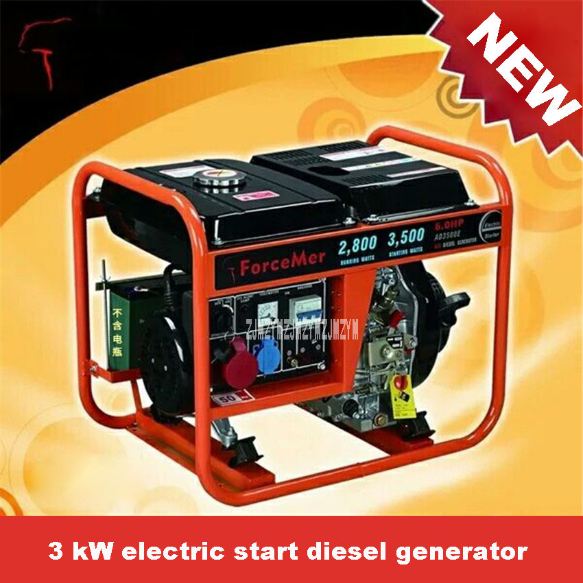 New Hot AD3500 3KW Electric Start Diesel Generator 220v380v 50Hz60Hz Large Truck Generator Small Household Diesel Generator