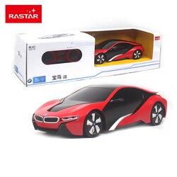 Rastar 1:24 Elétrica Mini RC Carros Coleção Brinquedos Controlados Por Rádio Controle Remoto Carros Brinquedos Para Meninos Crianças Presentes Meninas Brinquedos 2999