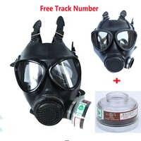 Neue Malerei Spray Military Sowjetischen Armee Chemische gasmaske Silikon Atemschutzmaske mit filter 40mm