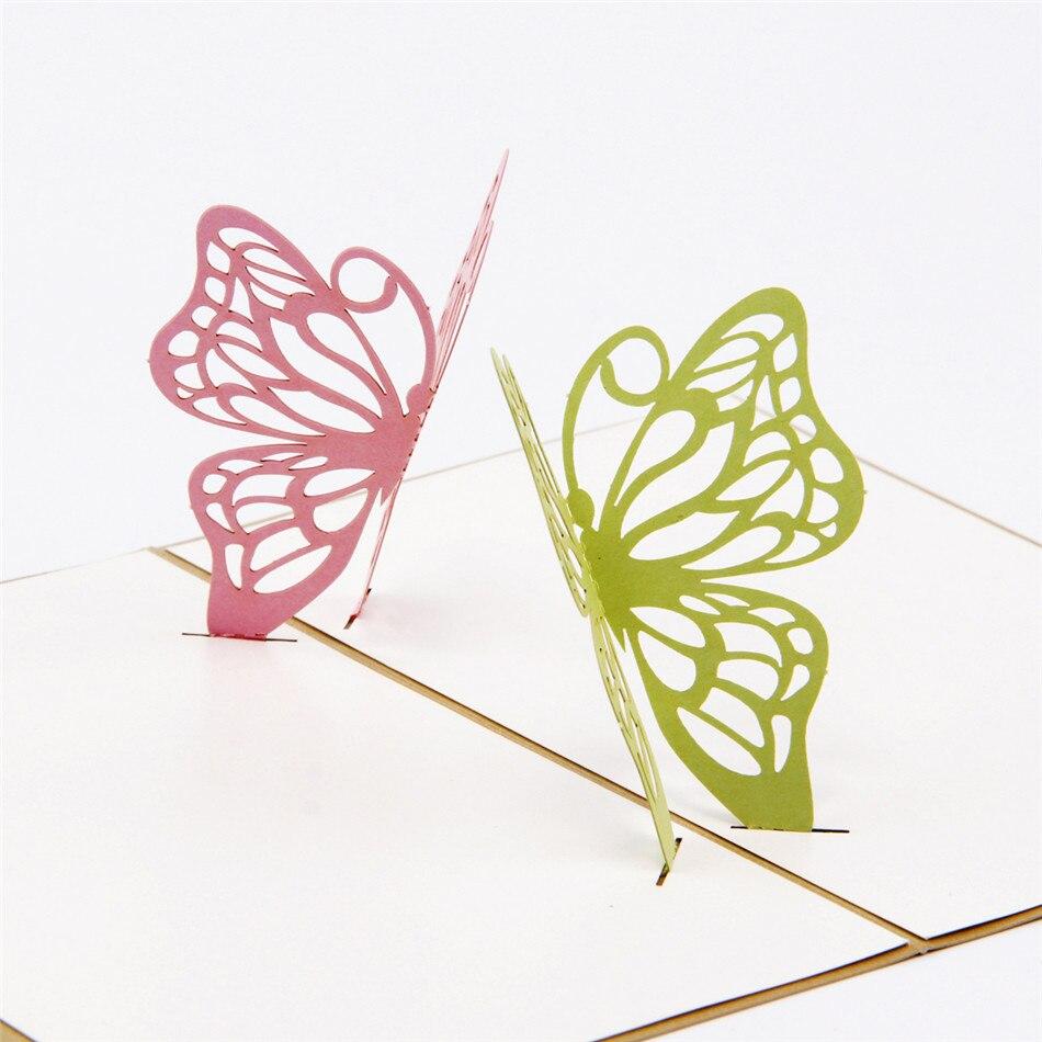 Открытка 3д бабочки