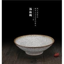 Ramen soup bowl home large earthenware tableware Japanese retro bowl