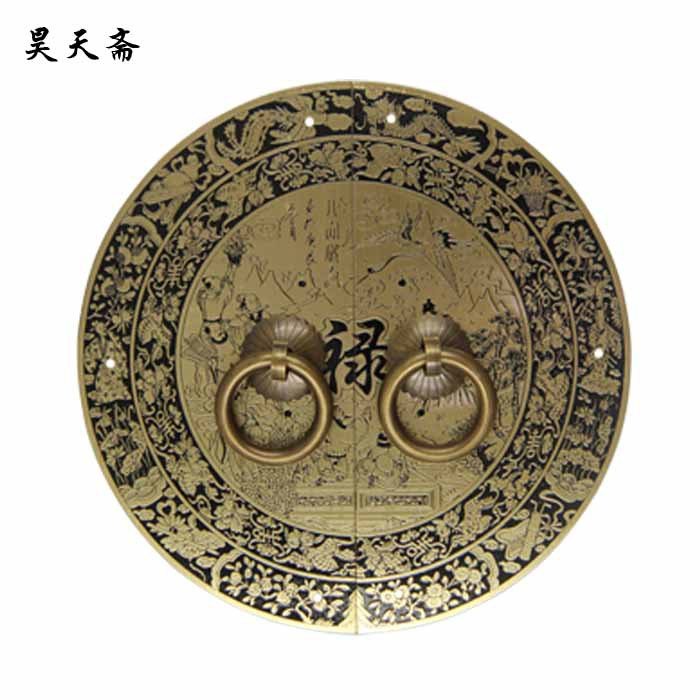[Haotian vegetarian] bronze classical Chinese antique copper door handle copper handle Gods hi Paul paragraph chinese folk classical bronze desert twin peaks camel llama statue