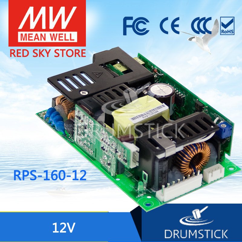 MEAN WELL RPS 160 12 12V 12 9A meanwell RPS 160 12V 159 8W Single Output
