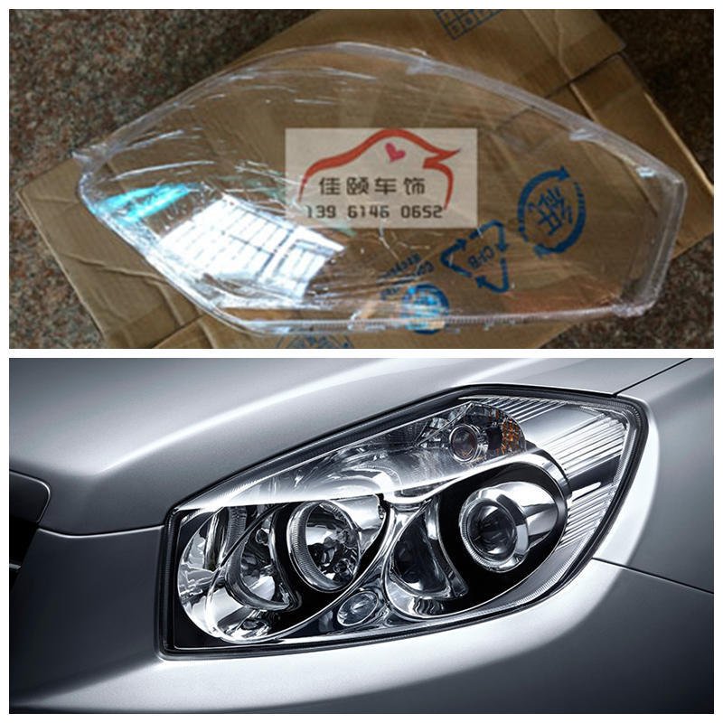 Geely Emgrand X7 EmgrarandX7 EX7 SUV,Car headlight head light transparent cover,with the glue geely gc7 emgrand x7 emgrarandx7 ex7 suv car timing chain repair kit