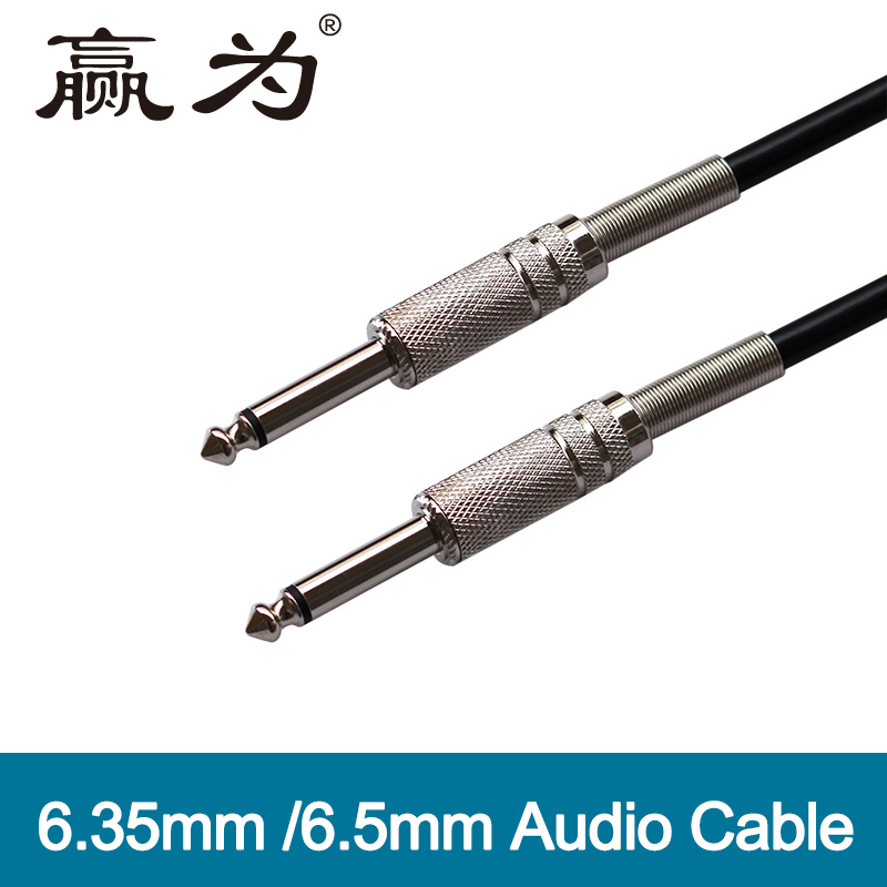 6.35mm/ 6.5mm AUX Cable Gold Plated Audio Cable Jack 6.5mm Male to Male Speaker Cable for Headphone Computer Phone Multimedia