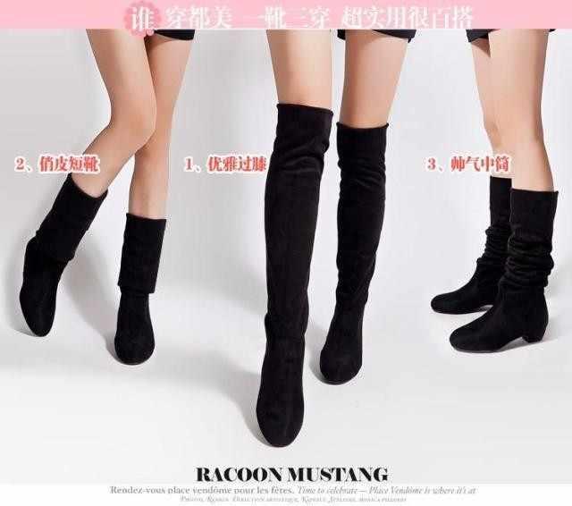2016 Marka yeni Sıcak Kadın Botları Sonbahar Kış Bayanlar Moda Düz Taban Botları Ayakkabı Diz Üzerinde Uyluk Yüksek Süet uzun Çizmeler