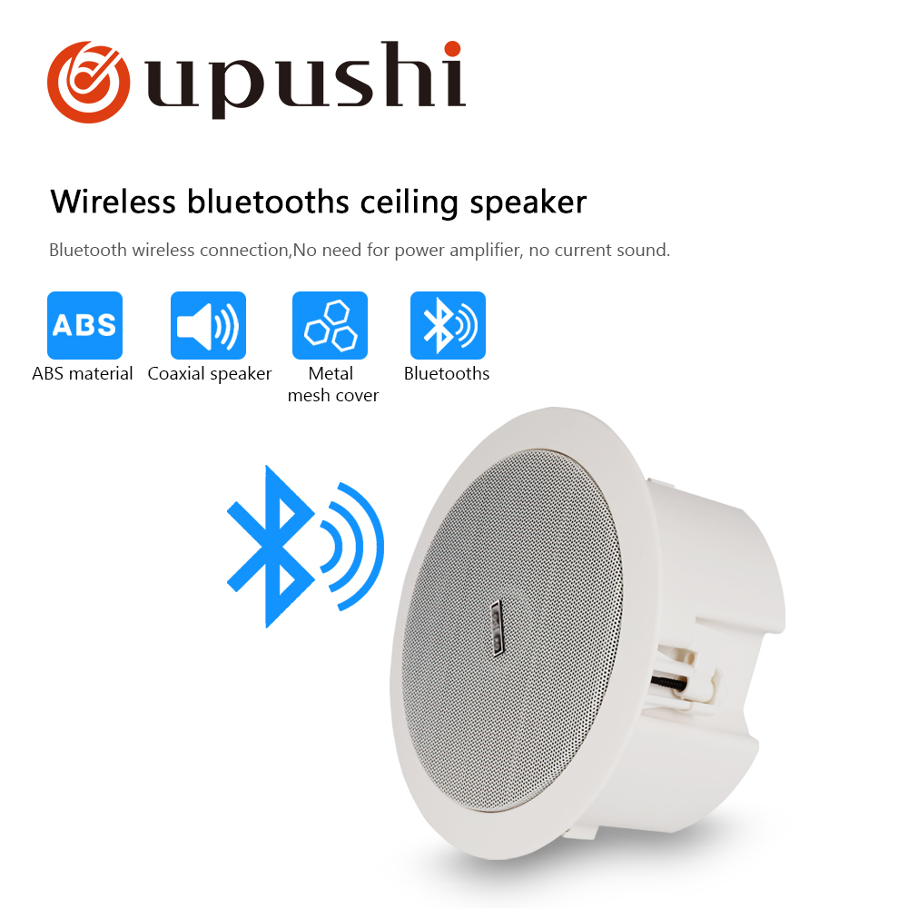 Oupushi Ks 812 10 20w In Ceiling Speaker With Bluetooths