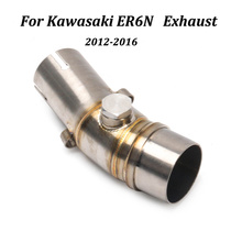 For Kawasaki ER6N 2012-2016 Motorcycle Exhaust Muffler Modified Middle Connection Link Pipe Systems Accessories