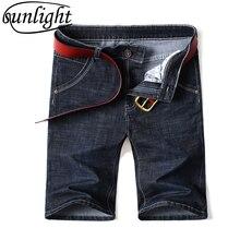 Солнечного света джинсы