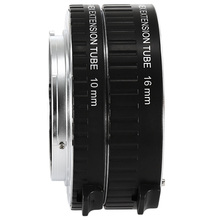 NEX 10MM 16MM AF Auto Focus Macro Extension Tube for Sony E-mount