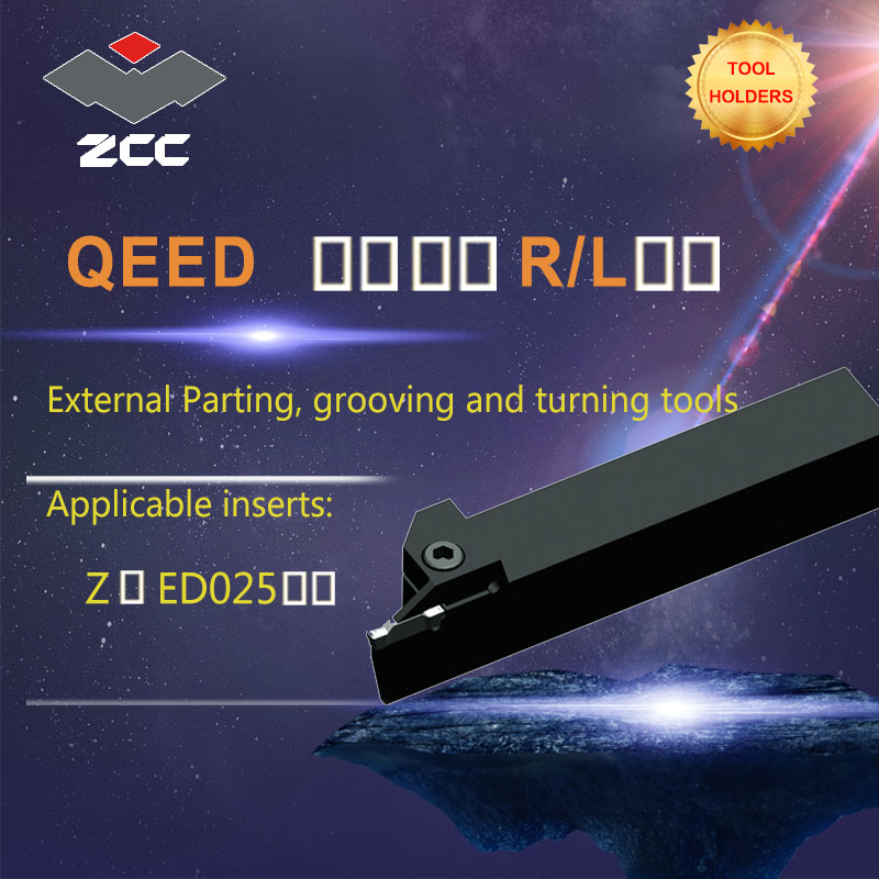 ZCC CNC lathe tool holder QEED tungsten carbide cutting tool plate tools holder external parting grooving and turning tools цены