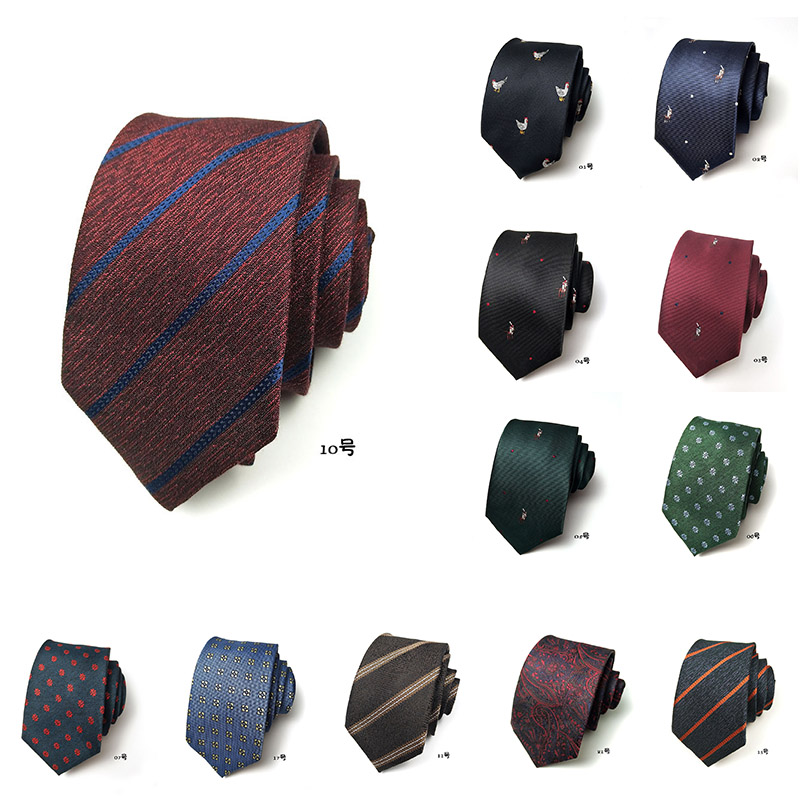 Cashew Floral Stripe Personality Creative Business Casual Suit Shirt 7cm  Mens Tie Neckties Neckcloth Neckwear  Gifts For Men
