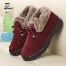 Koovan Women Boots 2017 Winter Women's Cotton Shoes Mother Shoes Short Boots Ladies Cotton Boots Plus Velvet Warm Snow