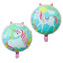 1pcs/ lot 18 inch Round Unicorn Balloon Cartoon Unicorn Kids Birthday Party Decoration Party Supplies Baby Shower Classci Toy(China)