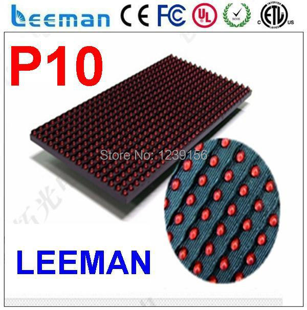 Leeman LED dot matrix P10 indoor red module --- Outdoor high brightness single color P10 usb mini led programmable sign display