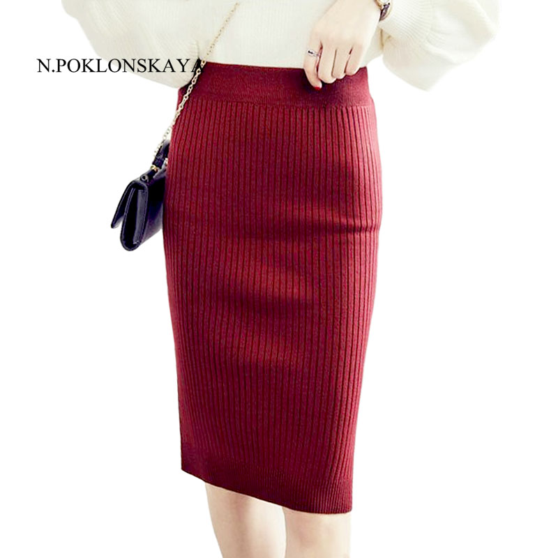 2017 Autumn winter women skirts knitting elastic high waist work slim feminine pencil skirt sexy office lady midi bodycon skirts