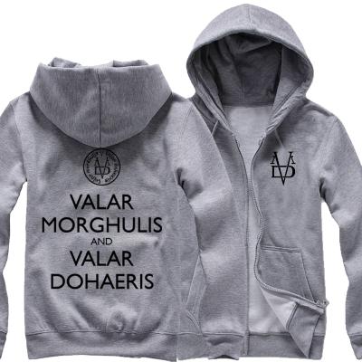 cardigan-valar-morghulis6-asylum4nerd