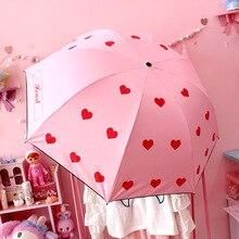 Sun umbrella lovely pink love girl heart sun black plastic uv shield windshield soft shade
