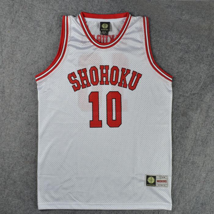 db0a3eb4cf5 Shohoku School Basketball Team Jersey Tops Shirt 1 15 Sakuragi ...