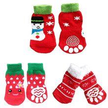 4 шт./компл., теплые носки, домашние носки для собак для домашних животных, мягкие хлопковые нескользящие вязаные носки, рождественские носки для собак