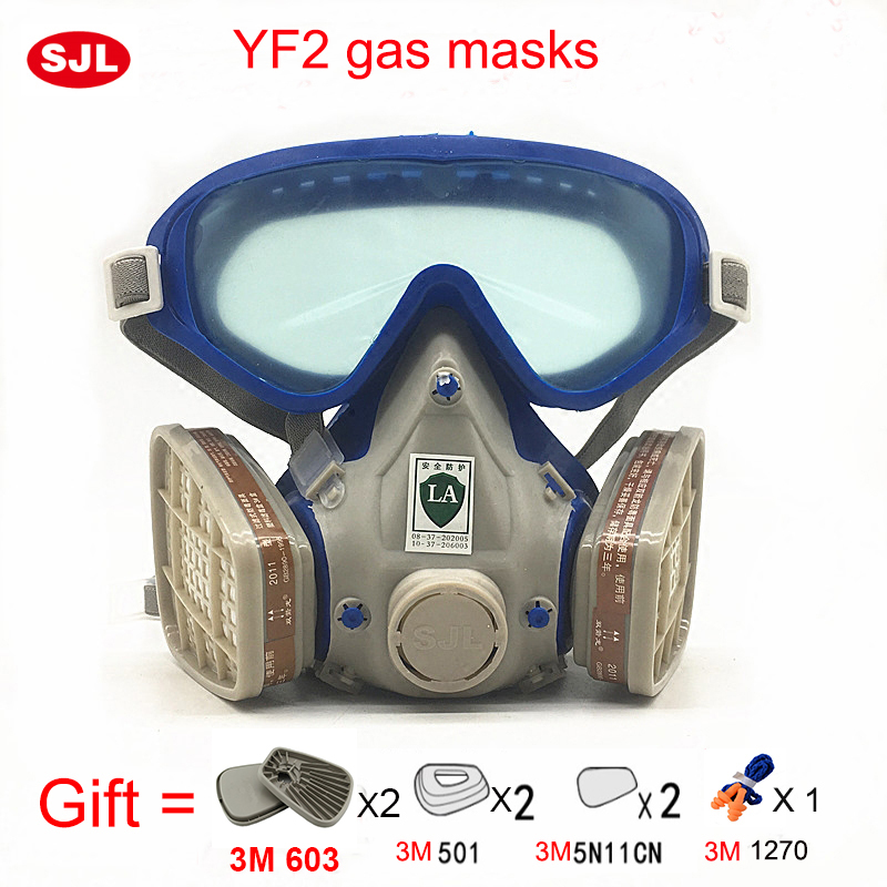 SJL Gas mask with glasses full face protective mask paint chemical masks activated carbon fire escape breathing apparatus