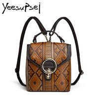 YeeSupSei Genuine Leather Backpack Women Fashion National School Bags For Teenage Girls Brown Backpack Metal Ring Sac A Dos New