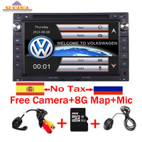 In Stock 2 Din Car DVD Player for VW Golf4 GPS T4 Passat B5 Sharan 3G Bluetooth Radio SD USB Steering Wheel Control Camera gift