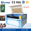 laser engraving machine1290