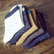 PIER POLO's fall casual solid color breathe warm Cotton socks 10 pairs socks for men