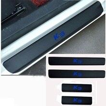 4pcs Car Door Protector Sticker Carbon Fiber Vinyl for KIA K3
