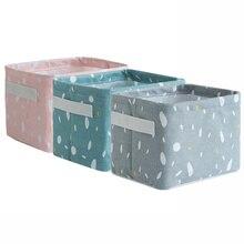Корзина для белья хранение мусора корзина DIY рабочего организовать для Складывания Белья игрушка коробка для хранения нижнего белья разное косметический Органайзер
